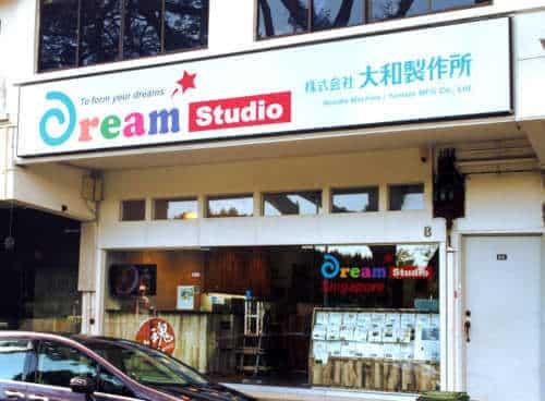 Uploaded ToSingapore Yamato D Studio