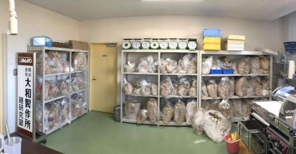 日式拉面用小麦粉-大和制作所