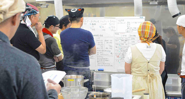 Yamato Noodle School