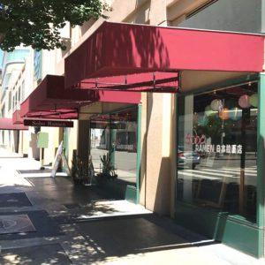 SOBO RAMEN – Oakland/CA