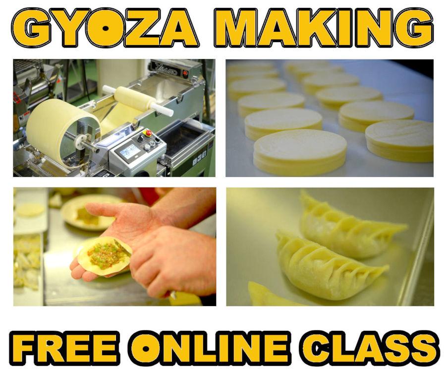 Gyoza的在线面条课(2020年6月)